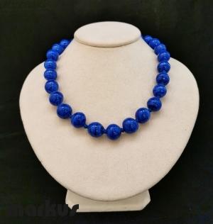 Vianello Blu